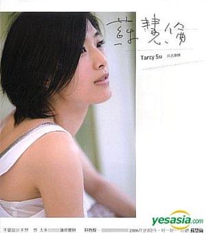 060525_tarcysu