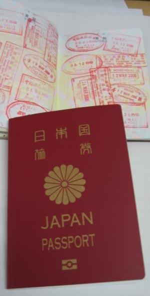 060612_passport