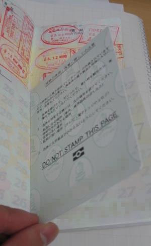 060612_passportic