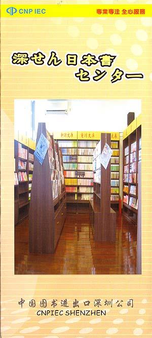 060715_bookstorepaph