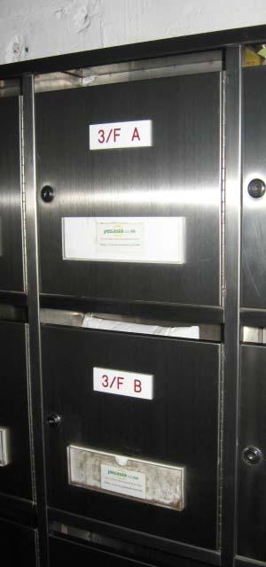 060918_mailbox
