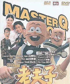 061002_masterq
