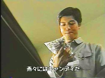 Daichinoko