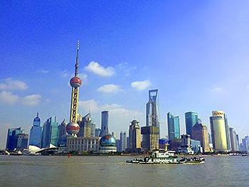 Shanghai2016