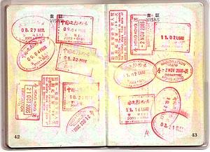 040905-stamp.jpg