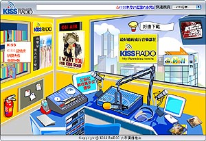 040910-kissradio.jpg