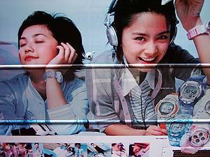 040923-twins1.jpg