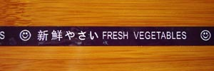 freshvegetables.jpg
