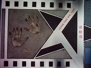 hand02-tonyleung.jpg
