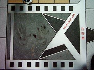 hand07-annhui.jpg