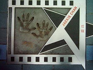 hand10-jackiechan.jpg