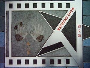 hand15-raymondchow.jpg