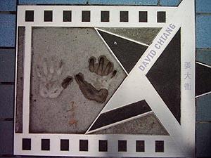 hand16-davidchiang.jpg