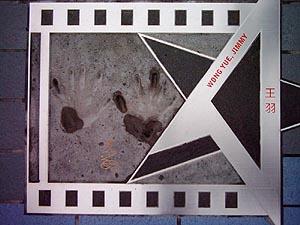 hand18-jimmywang.jpg
