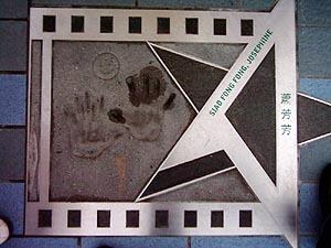 hand19-josephinesiao.jpg