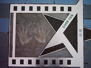 hand20-choryun.jpg