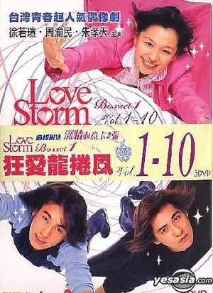 041226-lovestorm