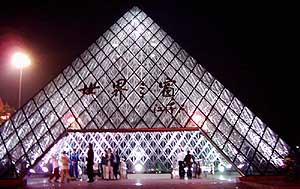 050221-pyramid