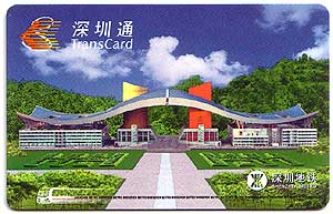 050221-transcard