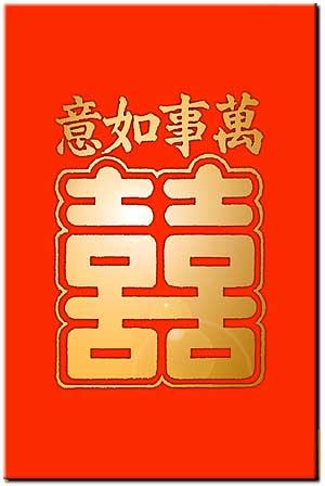050305-hongpao