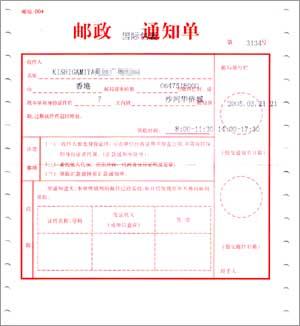 050322-yubin