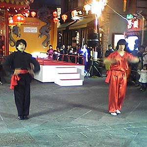 060201_actionkenji