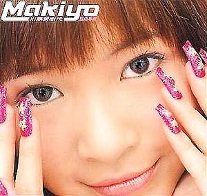 makiyo-1st.jpg