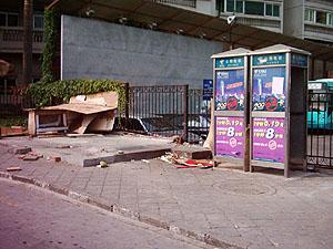removal-busteiura.jpg
