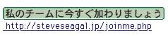 seagalclick.jpg