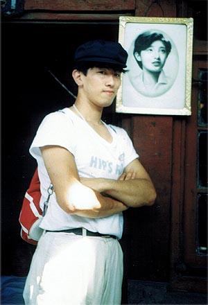 shanghai1986.jpg